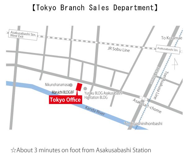NEEDS地図英語_東京